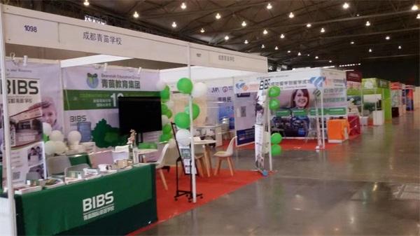 2021第六届中国西部研学旅行+营地教育高峰论坛